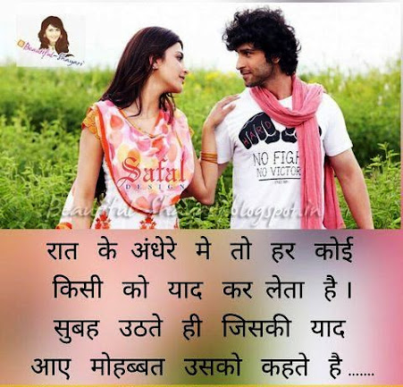 Sad Life Shayari Hindi