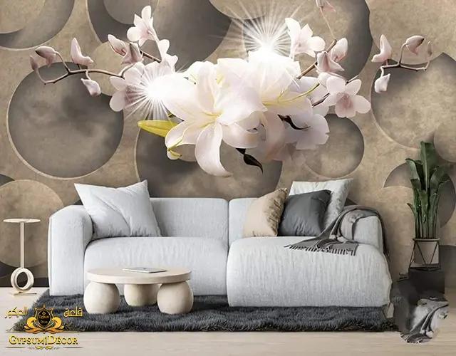 أنواع ورق الجدران الحديثة