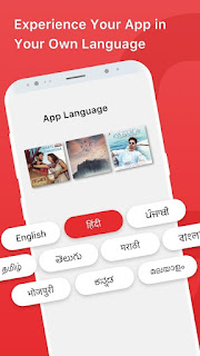 Gaana Music – Hindi Tamil Telugu MP3 Songs Online Premium v8.0.2 APK is Here !