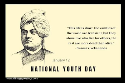 National Youth Day image
