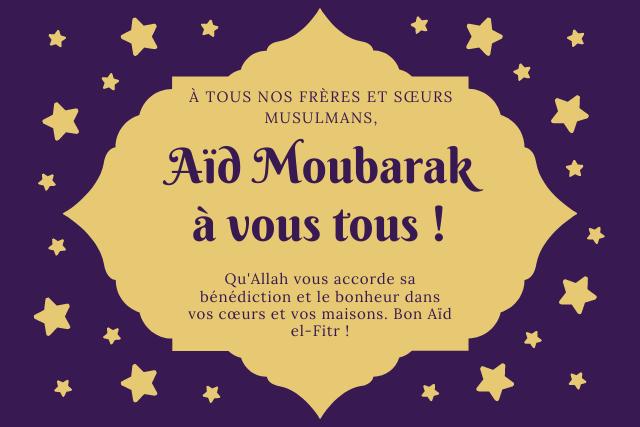 Aid-el-Fitr-Moubarak-2021