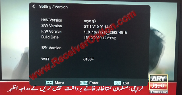 ORYX Q3 1506TV 512 4M NEW SOFTWARE WITH ECAST & DIRECT BISS KEY ADD OPTION