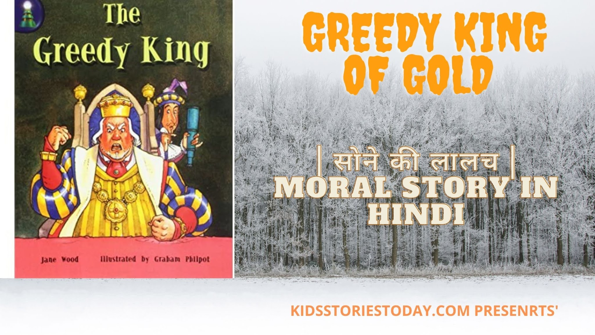 Greedy King of Gold | सोने की लालच | Moral Story in Hindi