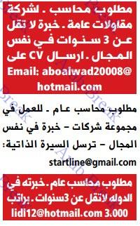 موقع عرب بريك وظائف وسيط ابوظبي