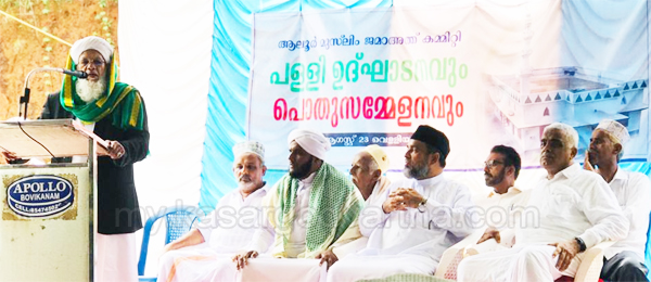 Kerala, News, Prof. Alikkutty Musliyar on Masjids