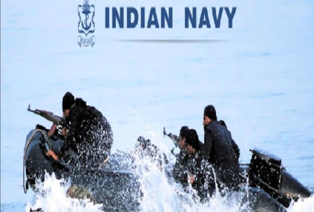 Indian Navy Mr Result 2020 Download