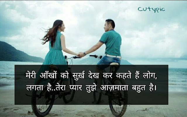 Sad shayari image download 2020