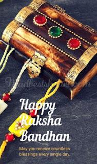Happy Raksha Bandhan 2020 Wishes