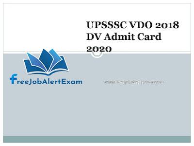 UPSSSC VDO 2018 DV Admit Card 2020