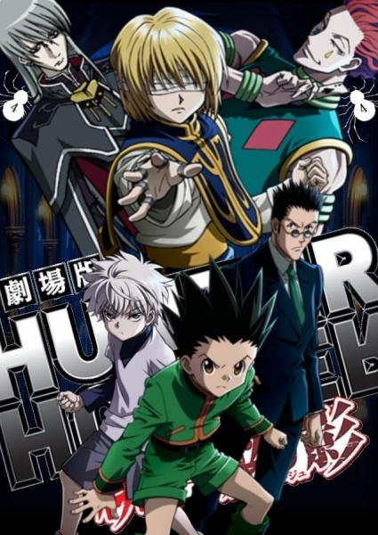 Hunter X Hunter Phantom Rouge