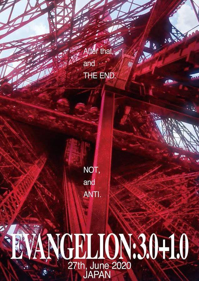 Evangelion 3.0+1.0