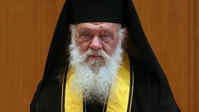 Τι δήλωσε ο Αρχιεπίσκοπος Ιερώνυμος μετά το εξιτήριο από τον Ευαγγελισμό