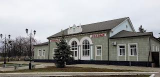 Святогірськ. Залізничний вокзал