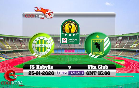 مشاهدة مباراة فيتا كلوب وشبيبة القبائل اليوم 25-1-2020 دوري أبطال أفريقيا