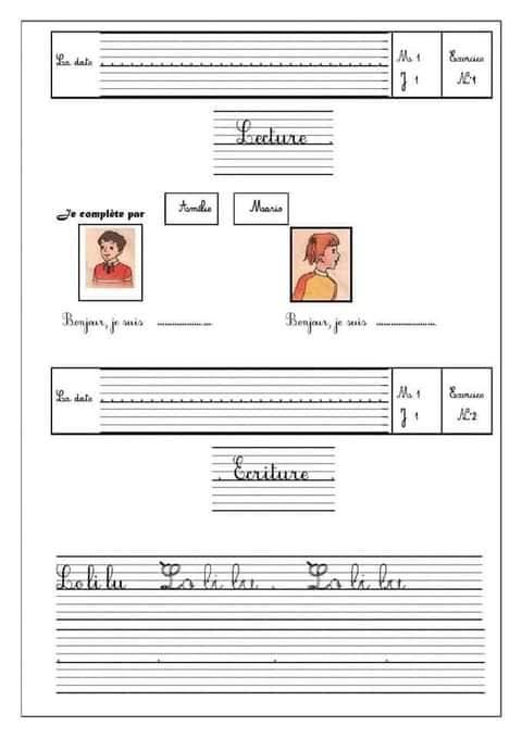 كراسة الكتابة لغة فرنسية