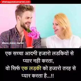 i love you photo shayari hindi