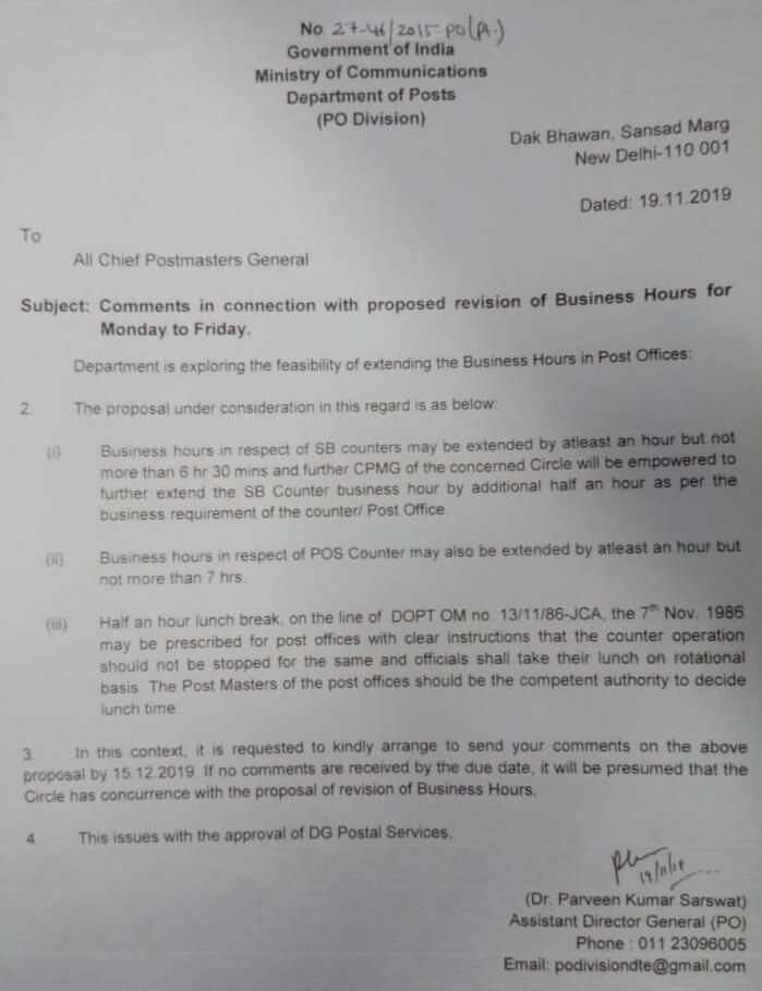 Comments in connection with proposed revision of Business Hours for Monday to Friday in India Post