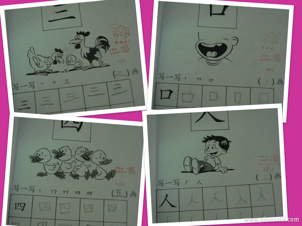 Lionel N Rachel Maths Amp Chinese For K1