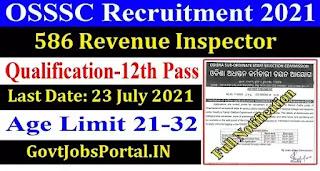 OSSSC Revenue Inspector Recruitment 2021