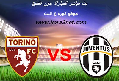 موعد مباراة يوفنتوس وتورينو اليوم 4-7-2020 الدورى الايطالى