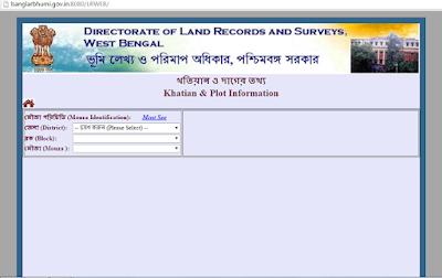 Banglarbhumi gov in 8080 lrweb - How to use?