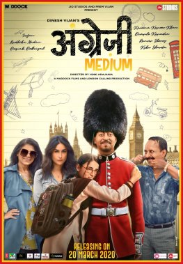 full cast and crew of Bollywood movie Angrezi Medium 2020 wiki, movie story, release date, Angrezi Medium Actor name poster, trailer, Video, News, Photos, Wallpaper, Wikipedia