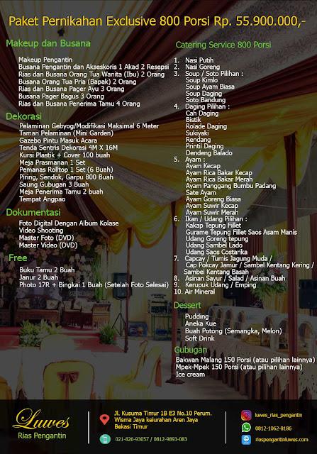 Paket catering wedding untuk 400 undangan dengan jumlah porsi 800 orang lengkap dengan dekorasi