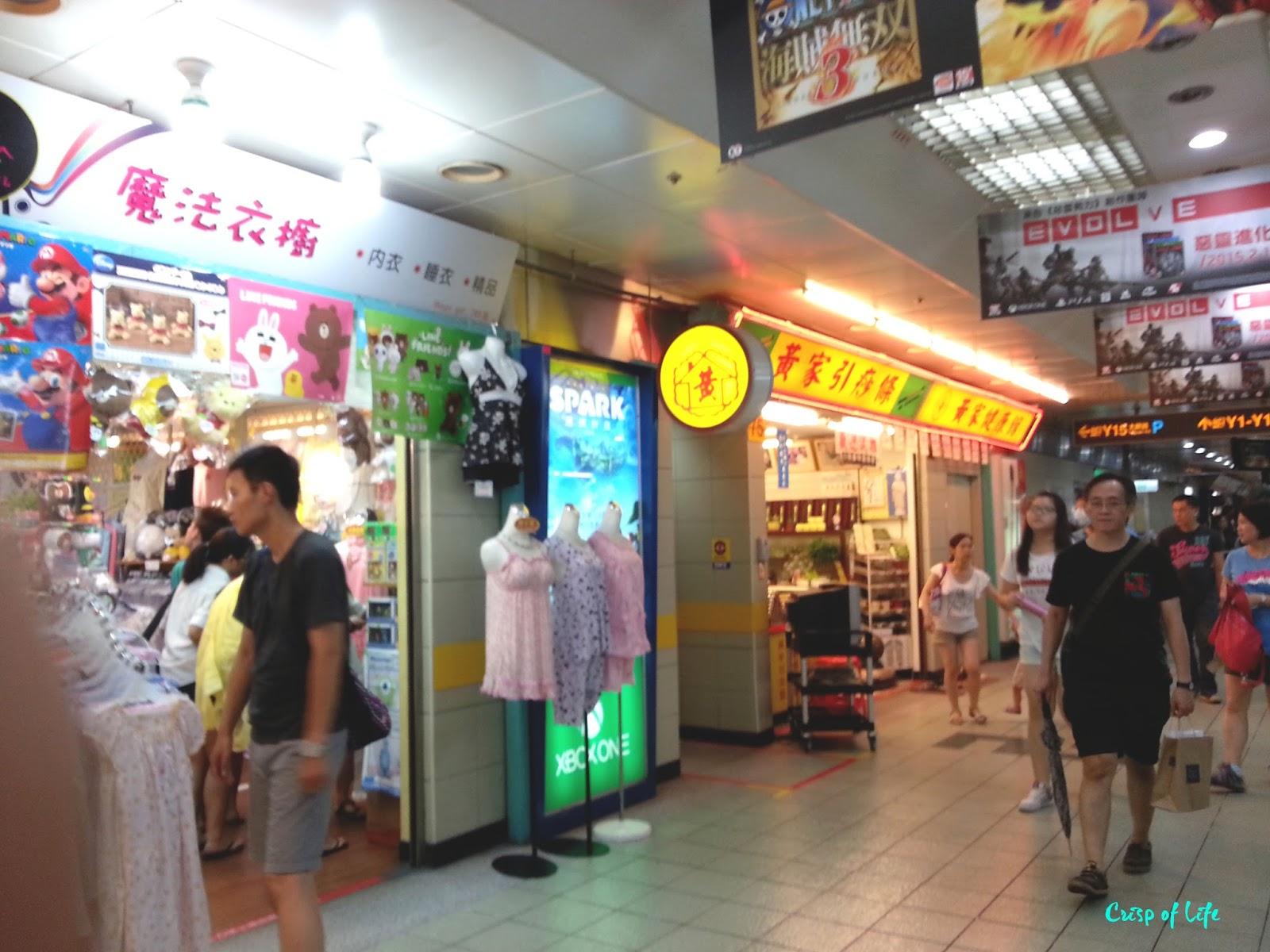 [TAIPEI 臺北] Day 8: A day at Taiwan when Chan-Hom Typhoon strikes 第八天:在昌鴻臺風中的一天