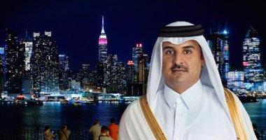 اخبار قطر اليوم
