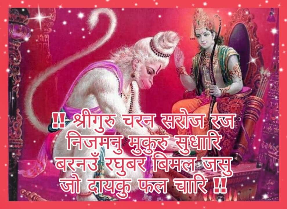 165 Plus Good Morning Hanuman Ji Images With Happy Mangalwar Message In Hindi Best Wishes Image