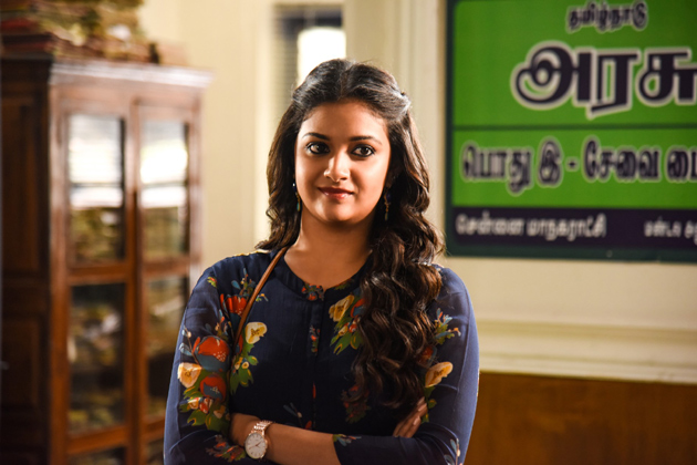 Keerthi Suresh  IMAGES, GIF, ANIMATED GIF, WALLPAPER, STICKER FOR WHATSAPP & FACEBOOK