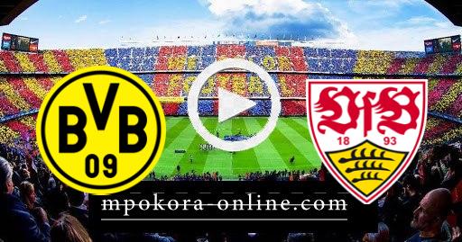 مشاهدة مباراة بوروسيا دورتموند وشتوتغارت بث مباشر كورة اون لاين 10-04-2021 الدوري الألماني
