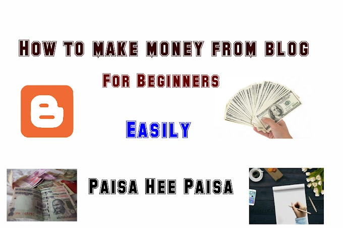 How to start blog and make money free