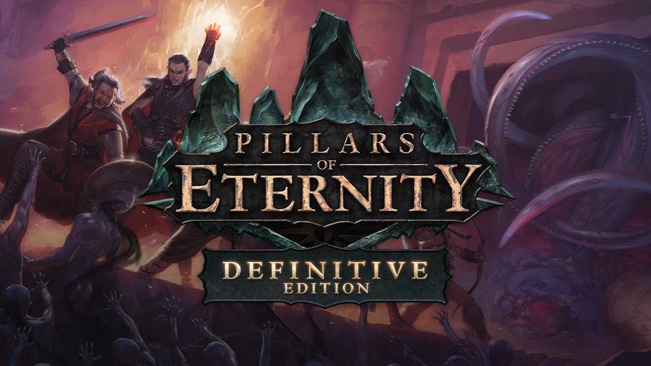 pillars-of-eternity-definitive-edition