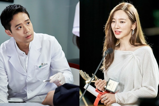 First Impressions: Love Alert Yoon Eun Hye Chun Jung Myung