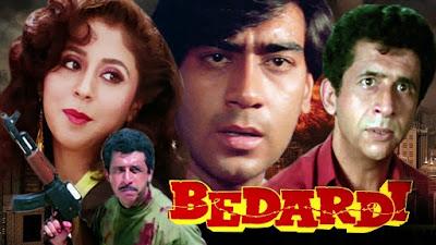 Bedardi Film