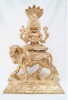Prathyangira