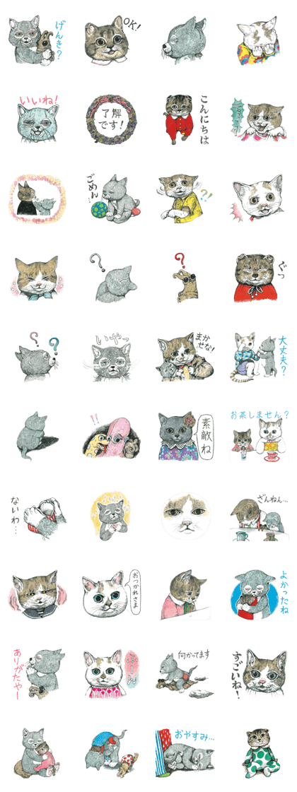 Sekaiichinoneko [the precious only cat]