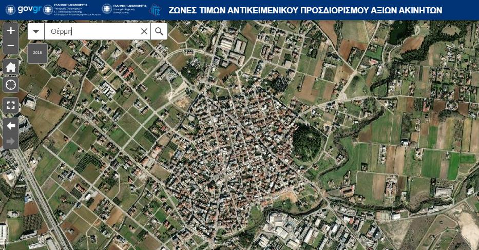 Άνοιξε η εφαρμογή που δείχνει την αντικειμενική αξία για κάθε ακίνητο -  Δείτε τα δικά σας - THERMISnews.gr