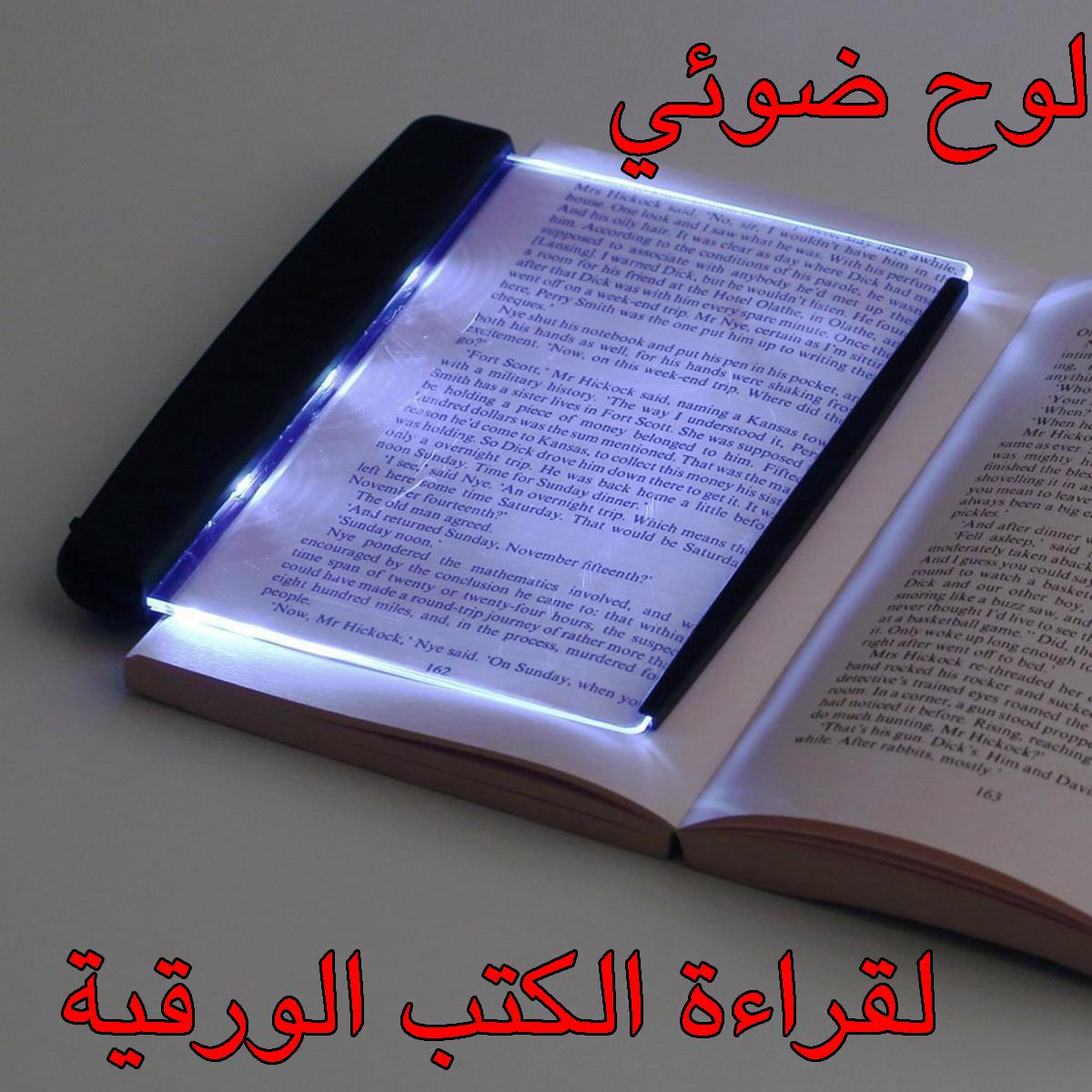 كتاب الموهبة لا تكفى أبداً تلخيص كتاب الموهبة وحدها لا تكفي  الموهبة وحدها لا تكفي ... استمر دائما  كتاب موهبة pdf