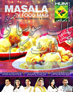Masala Tv Food Magazine February 2016