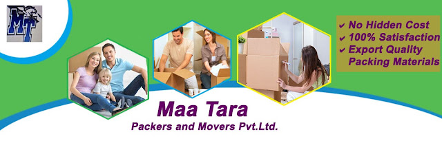 How Will You Recognise a Good Mover?