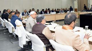 मुख्यमंत्री सचिवालय स्थित संवाद सभाकक्ष में