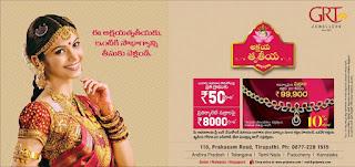 akshaya tririya grt offers