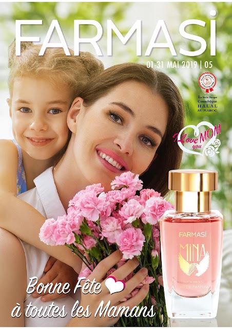 catalogue farmasi maroc mai 2019