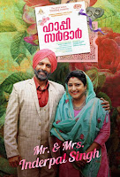 jaaved jaaferi, praveena, happy sardar movie, www.mallurelease.com