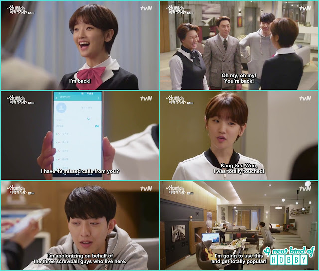 ha won become too friendly with Seo woo and show his 49 miss calls  - Cinderella and Four Knights - Episode 7 Review - I Love Her, I Love Her Not