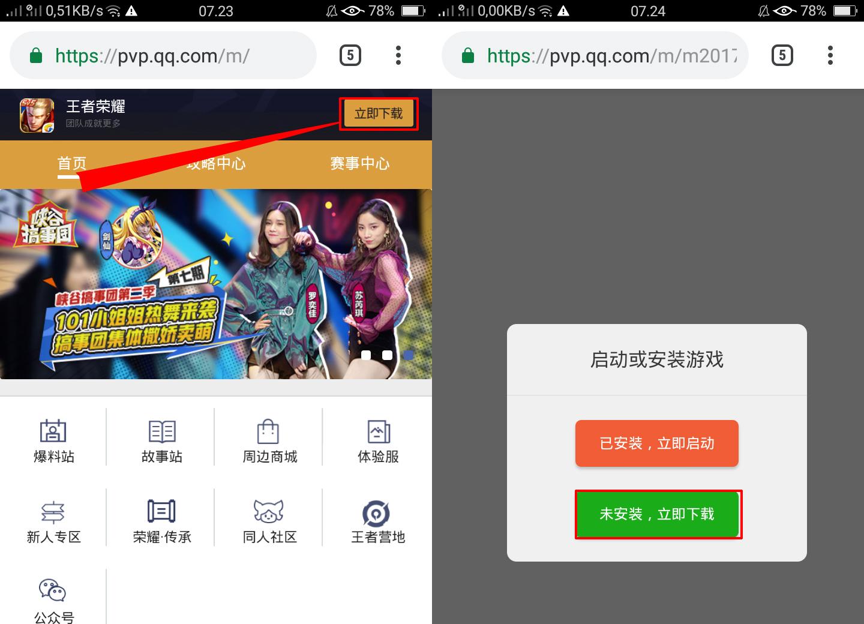 Download King of Glory 王者荣耀 AOV Versi China Full Apk