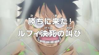 One Piece Episódio 949