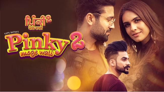 Pinky Moge Wali 2 Movie Download